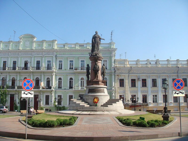 Catherine the Great Square, Odessa