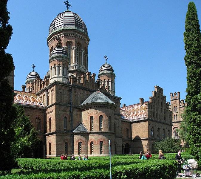 Chernivtsi University Building, today a World Heritage Site