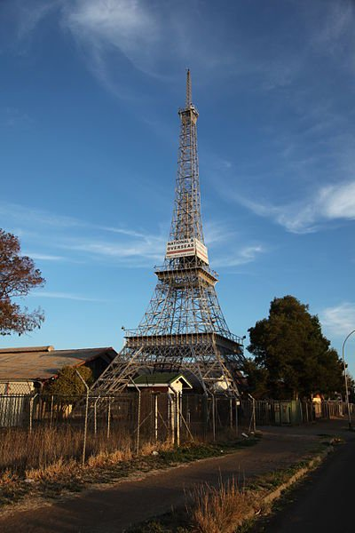 Eiffel Tower replica, Bloemfontein