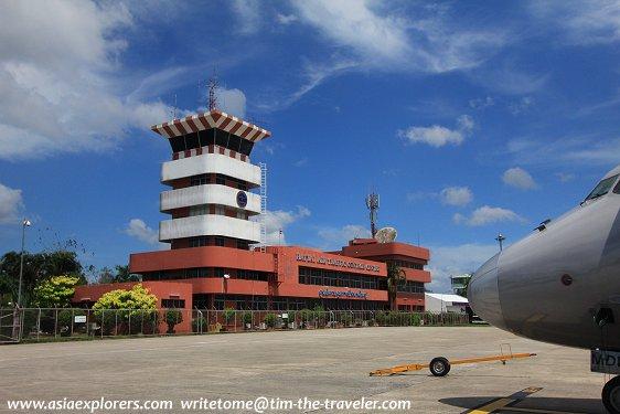 Air Traffic Control Centre at Hatyai Airport