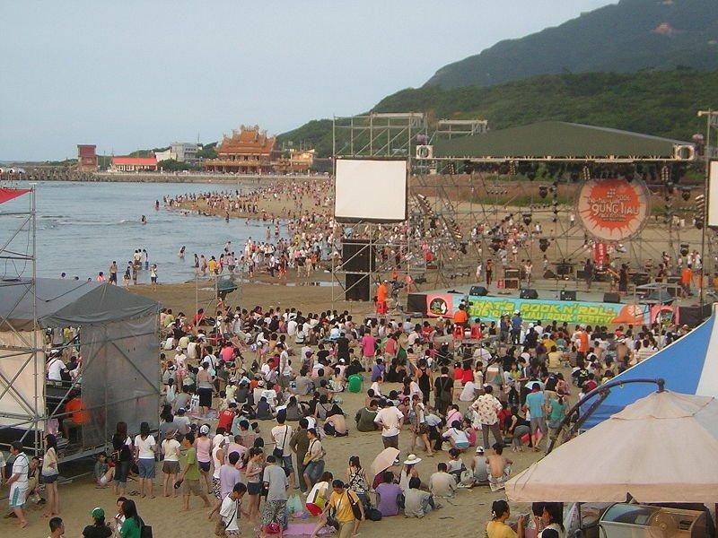 Hohaiyan Rock Festival