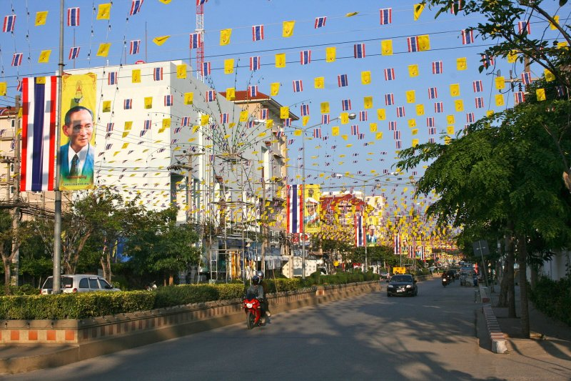 Hua Hin, during King's 84th Birthday celebrations