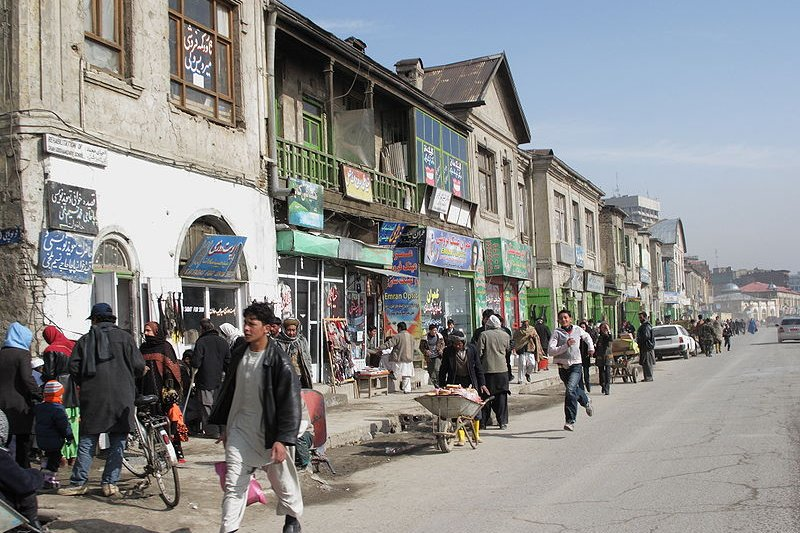 Kabul Travel Tips کابل Afghanistan - Where is kabul
