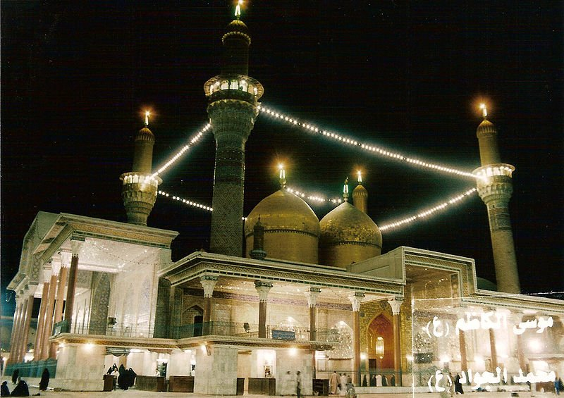 Kadhimayn Mosque, Baghdad