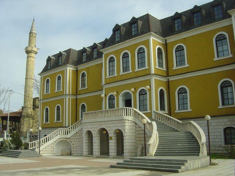 Kosovo Museum, Pristina