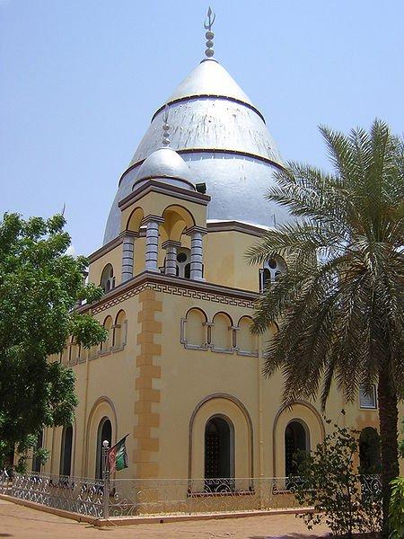 Mahdi's Tomb in Omdurman, Sudan