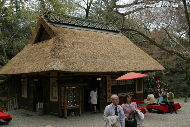 The Mizutani teahouse, Nara