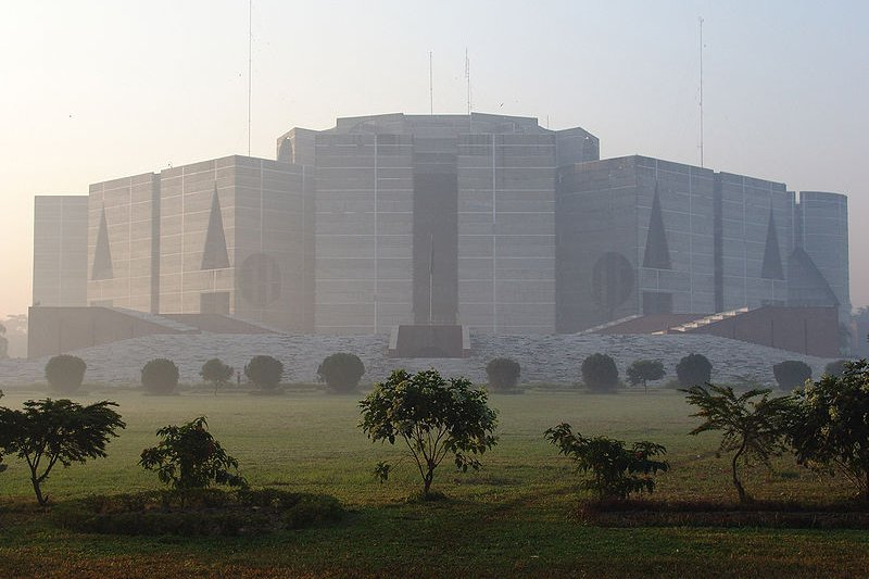 Jatiyo Sangsad Bhaban, Dhaka