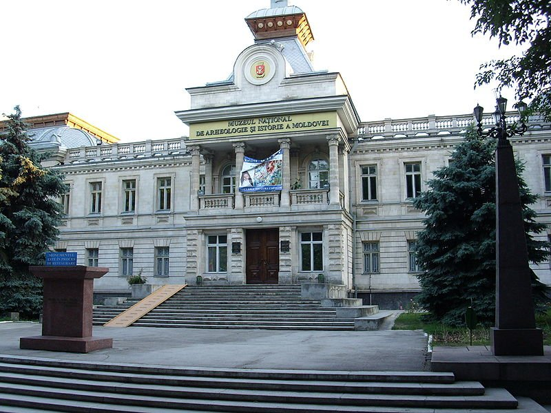 National Museum of Archaeology and History in Chişinău, Moldova