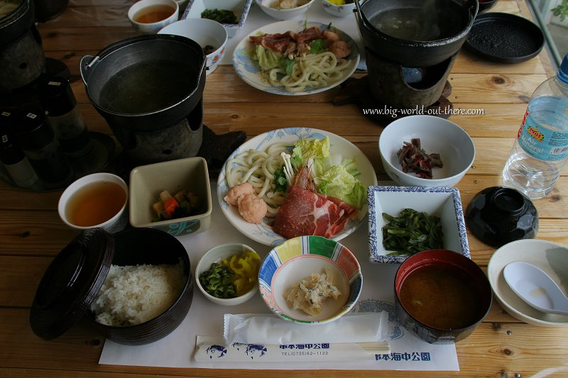 Our meal in Japan
