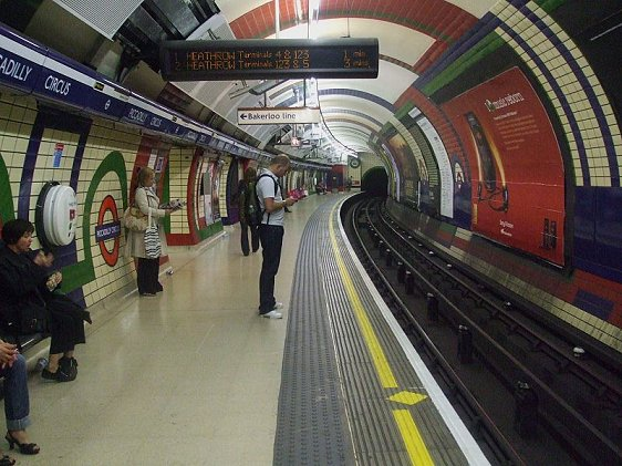 Piccadilly Circus Station London