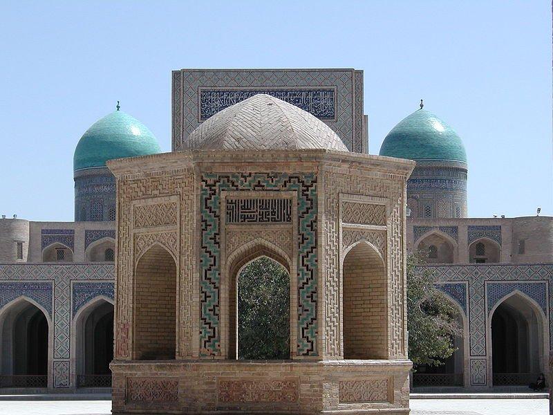 Po-i-Kalan Mosque, Bukhara, Uzbekistan