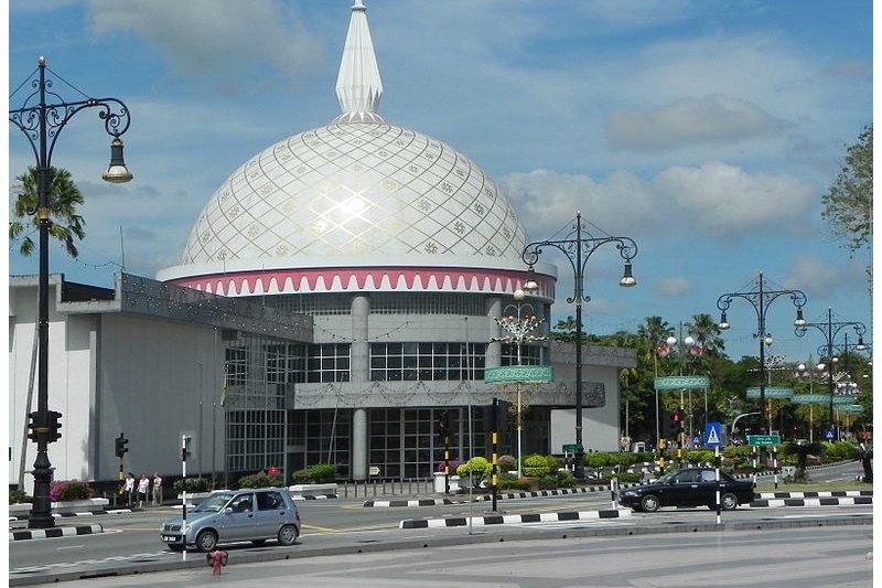 Royal Regalia Museum, Bandar Seri Begawan