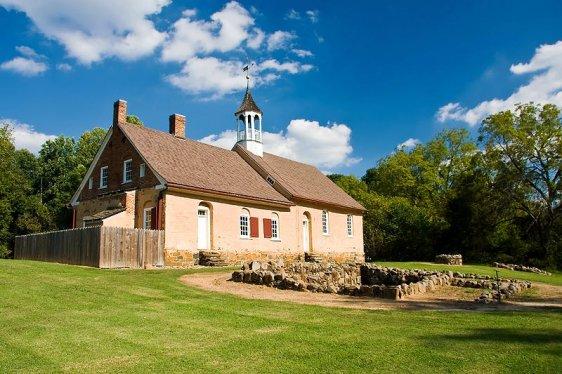 Bethabara Historic Park, Winston Salem, North Carolina