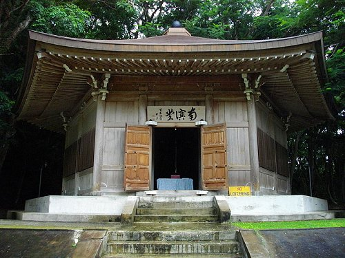 Nanmeido, the Saipan International House of Prayer