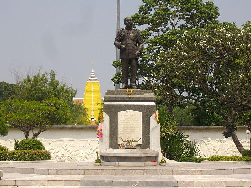 Monument to Sarit Dhanarajata, a former Prime Minister of Thailand in Khon Kaen