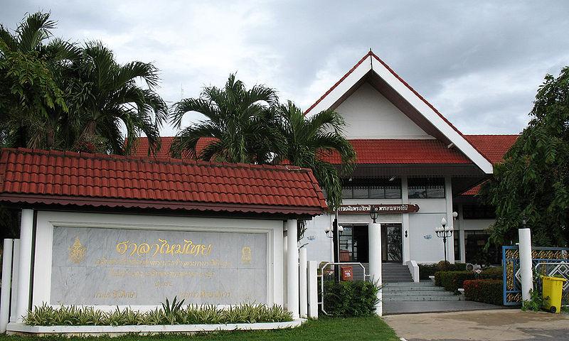 Silk Cottage, centre for Thai Silk in Chonnabot, Khon Kaen Province