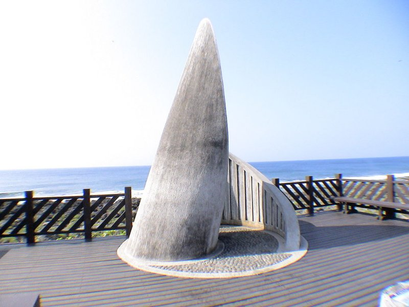Southernmost point of Taiwan