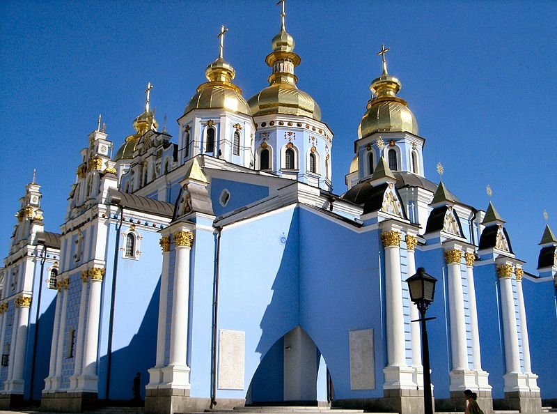 St Michael's Monastery, Kiev, Ukraine