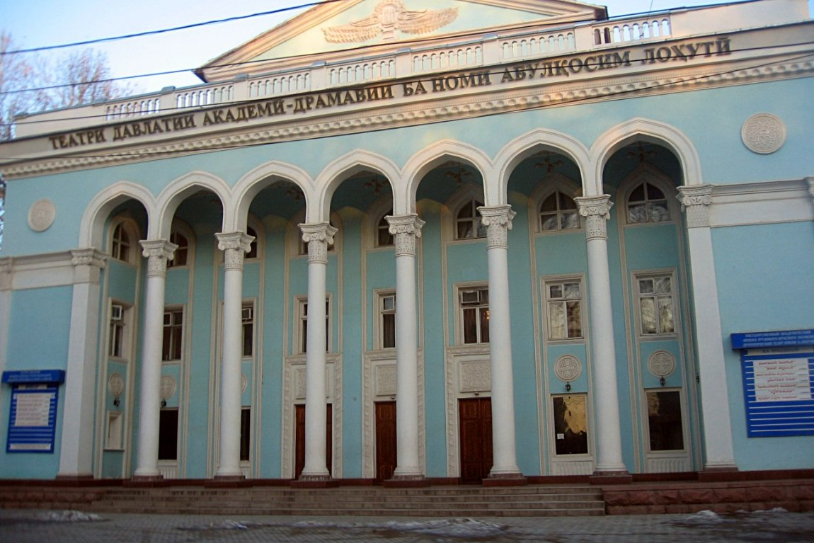 State Theater in Dushanbe