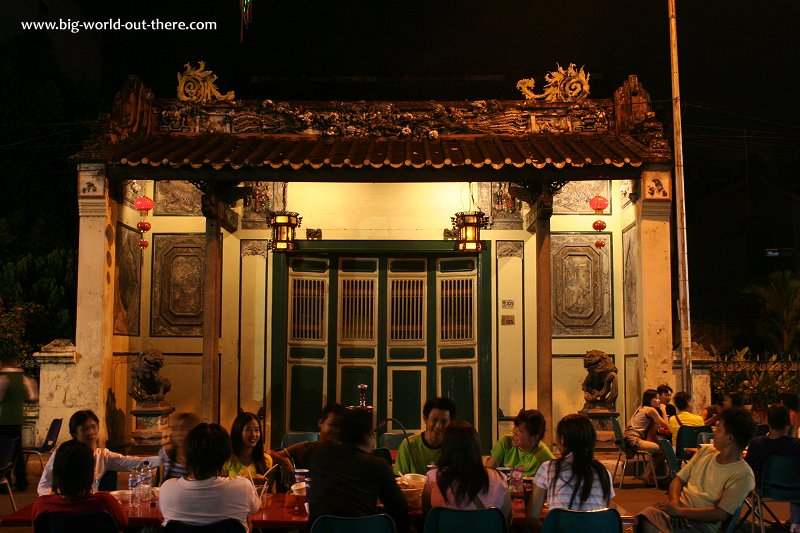 Tjong A Fie Mansion at night