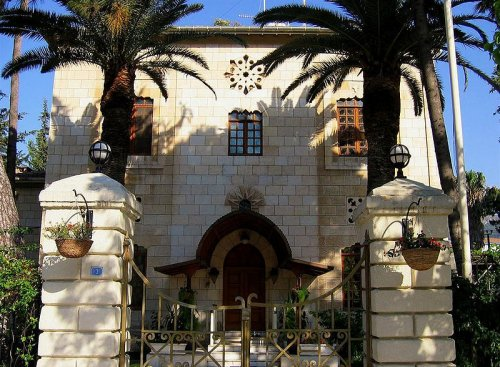Villa in Antakya, Turkey