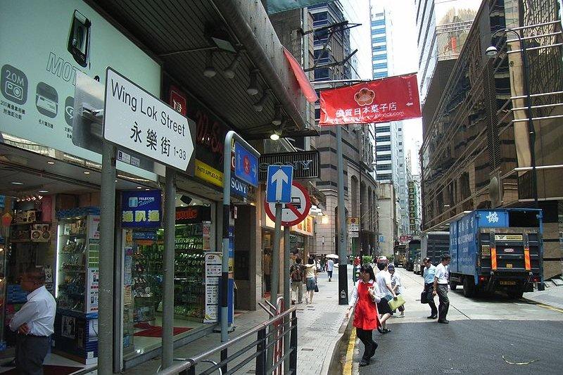 Sheung Wan 上環 Hong Kong