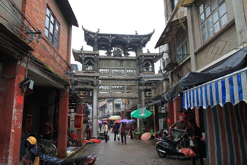 Zhangzhou, China