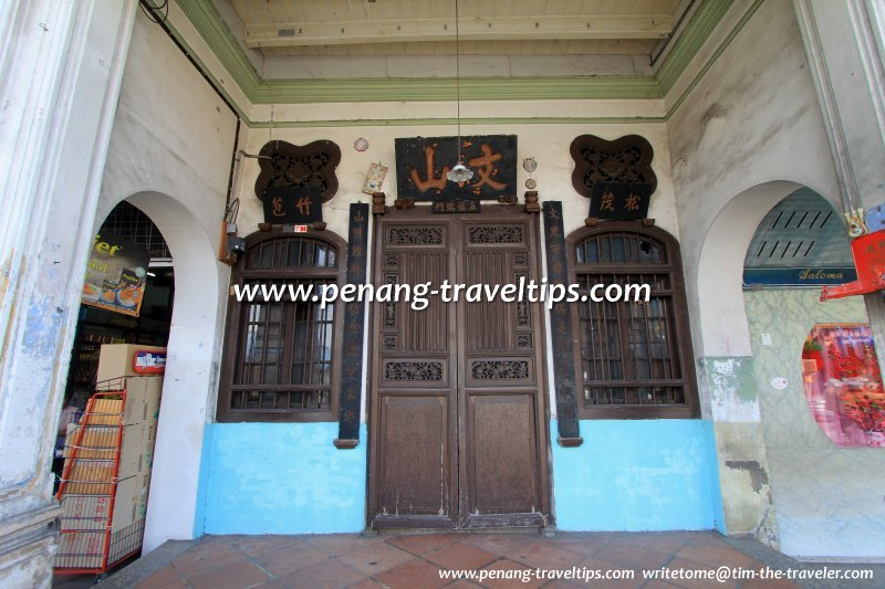 100 Main Road, Balik Pulau