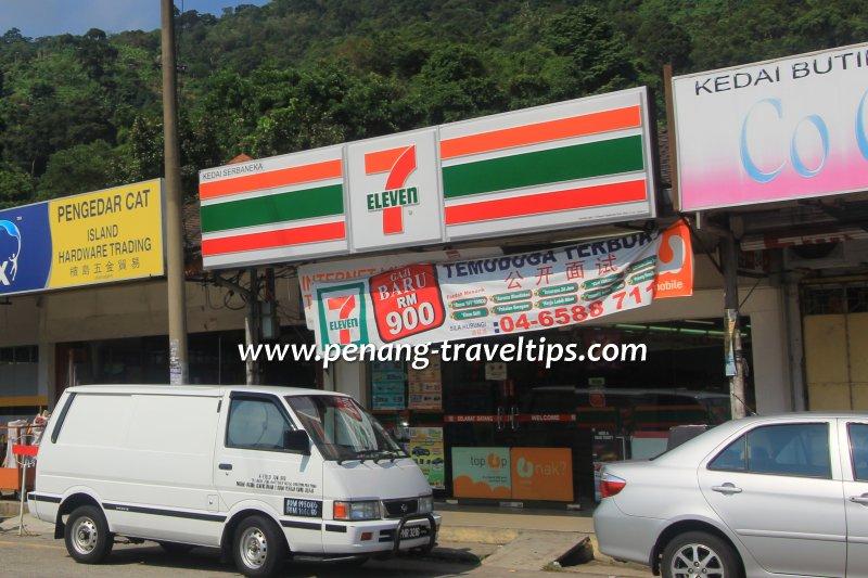 7-Eleven Paya Terubong