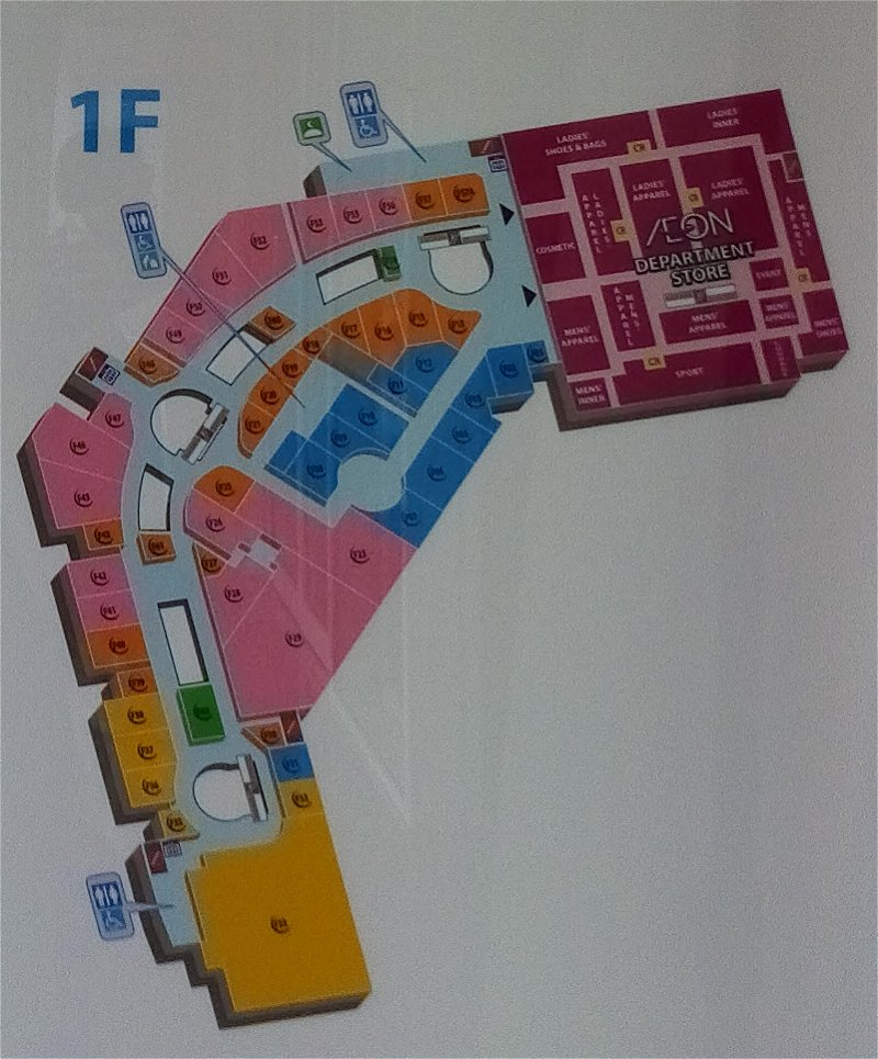 Floor Plan: 1st Floor, AEON Mall Bukit Mertajam