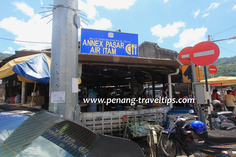 Air Itam Market Food Court