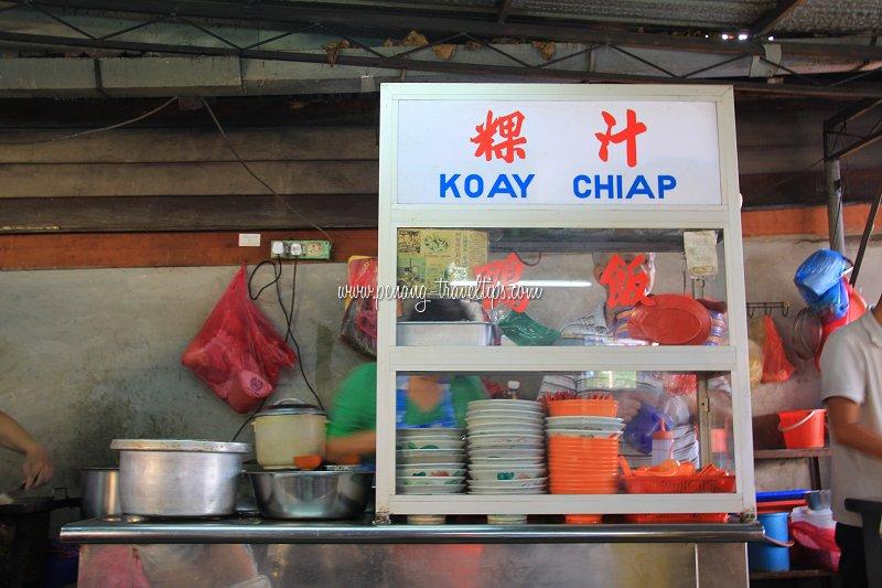 Air Itam Market koay chiap