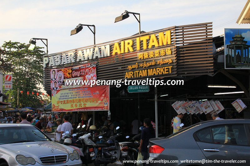 Air Itam Market, after renovation