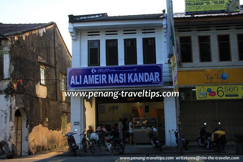 Ali Ameir Nasi Kandar, Jelutong, Penang