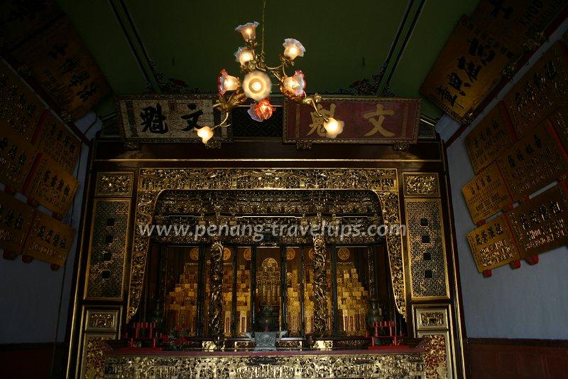 Ancestral Hall, Khoo Kongsi