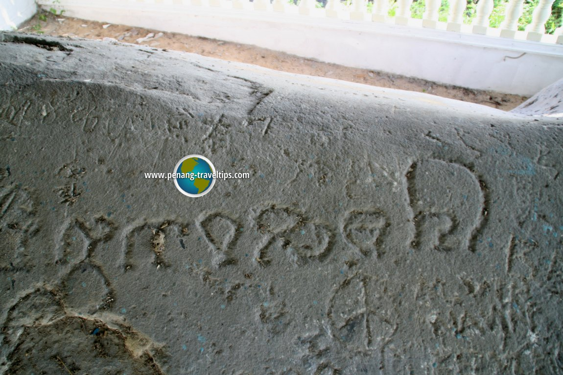 The ancient inscriptions on the Cherok Tokun Relics