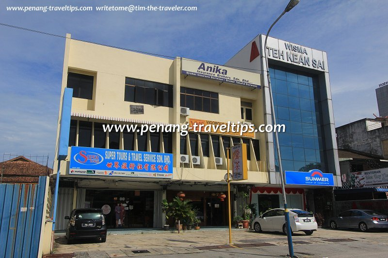 Kwsp Penang Office Number
