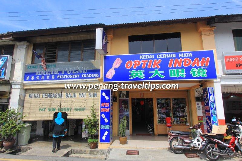 Balik Pulau Stationery Trading