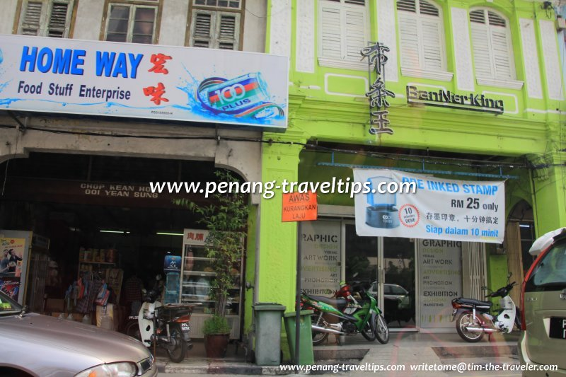 Printing firms photostating shops in penang banner king reheart Images