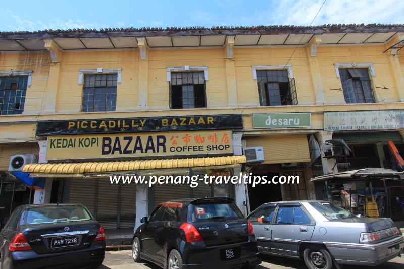 Bazaar Coffee Shop