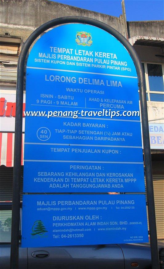 Blue Parking Notice Board