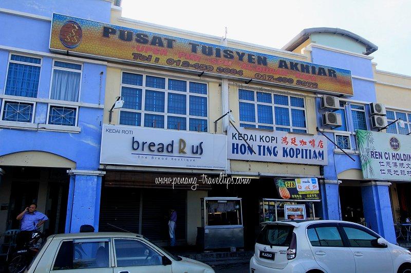 Bread R Us, Bandar Sri Pinang