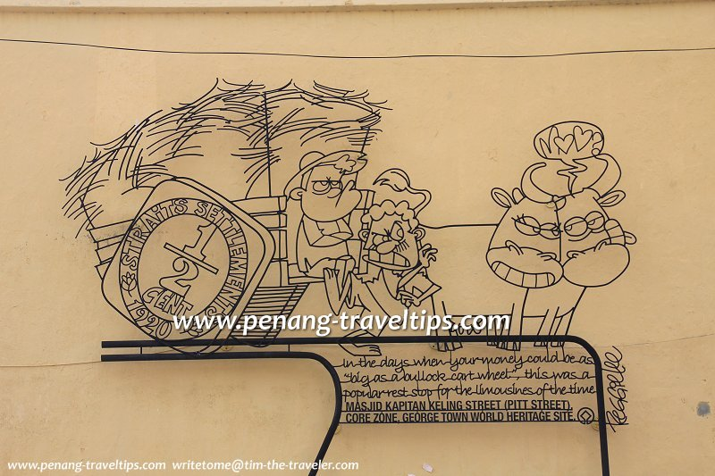 Close-up of the Bullock Cart Wheel sculpture