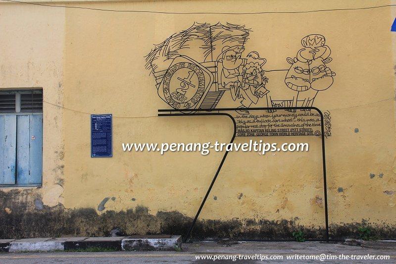 Bullock Cart Wheel Sculpture, Pitt Street, George Town