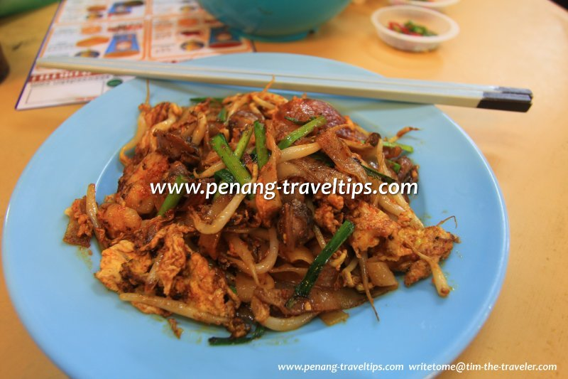 The char koay teow at Kim Hee Cafe