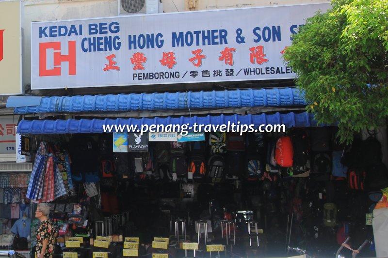 Kedai Beg Cheng Hong Mother & Son