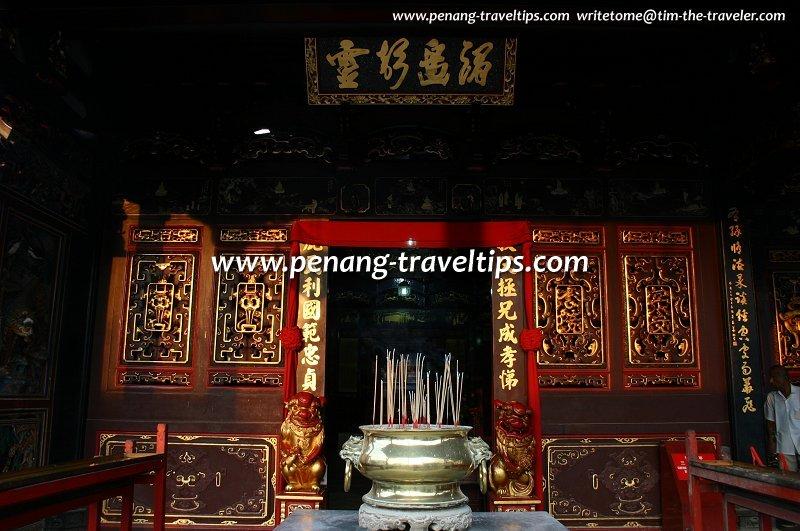 Cheng Hoon Teng Temple, front façade