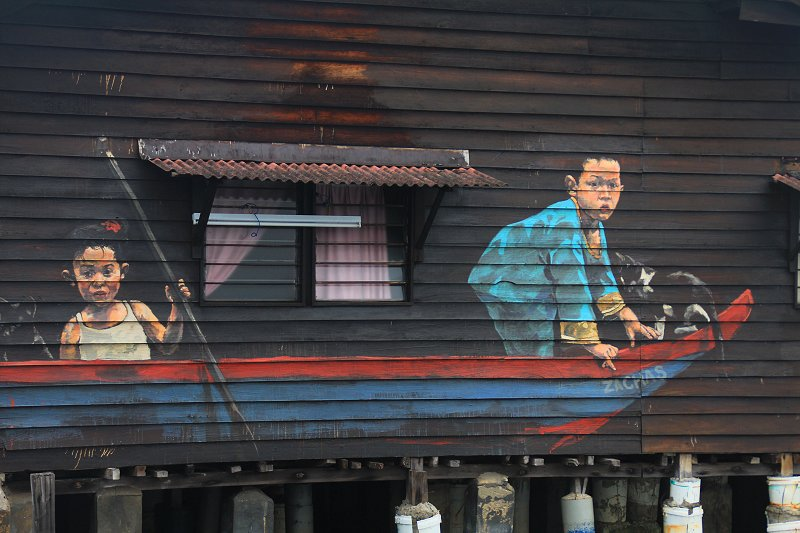 Children in a Boat Mural, Chew Jetty, George Town, Penang