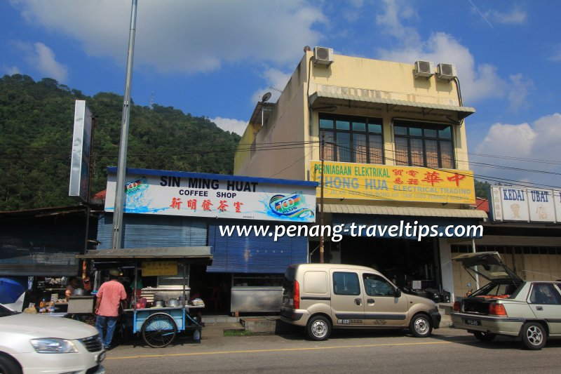 Chong Hua Electrical Trading